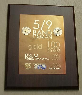 http://ev5agb.com/award/59-band-dxman-gold-trophy_r3lm_01_400.jpg