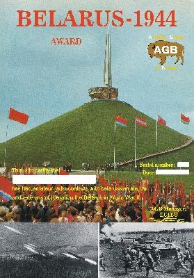 http://ev5agb.com/award/belarus_1944_400.jpg