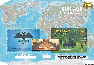 http://ev5agb.com/award/kdr-agb-friendship-2012_400.jpg