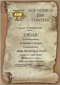 AGB Activity Group of Belarus Contest Award Sertificate